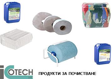 Почистващи препарати и парцали