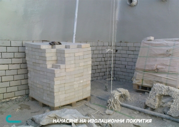 Киселино устойчиви плочки, за стени и под.
